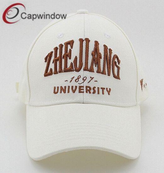 386c27e902950b China School Baseball Cap with Custom Logos Hats - China Baseball ...