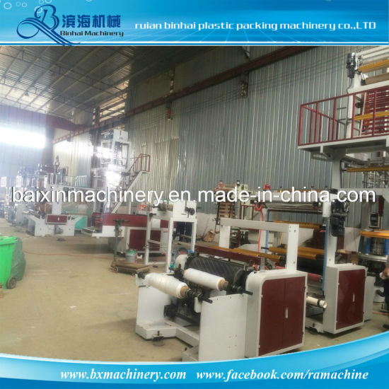 LDPE /HDPE Plastic Film Blowing Machine (BX-SJ) pictures & photos