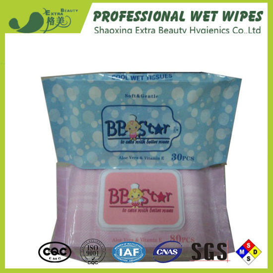 Ce Approved Private Label Baby Wet Wipes From China pictures & photos