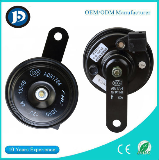 China Famous Brand High End Basin Horn Car Speaker China Car