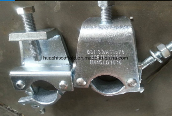 Scaffolding Forged /Pressed Coupler Scaffold