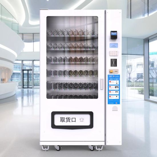 Vending Machine for Foods and Drinks