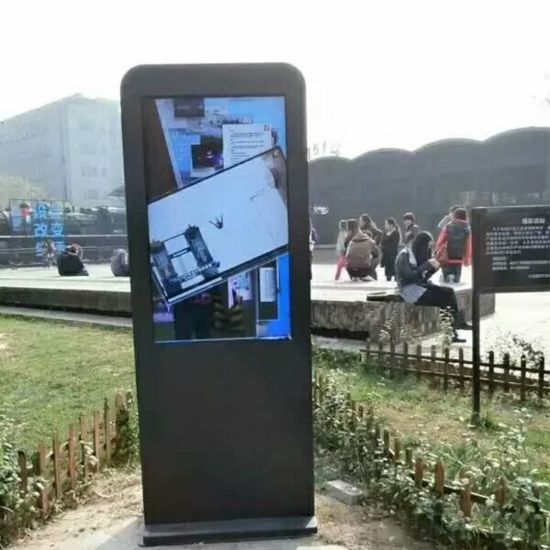 Supply Various Size of LCD Screen 2000 Lumens Highlight LCD Screen with Outdoor Display
