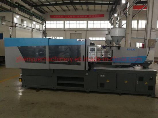 220ton New Injection Molding Machine, Stable Quality, Competitive Cost, Save Energy, High Quality, Reasonable Price, 400grams
