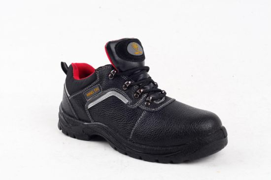 S1p Full Grain Leather/Cow Split Leather Safety Shoes Sy5011