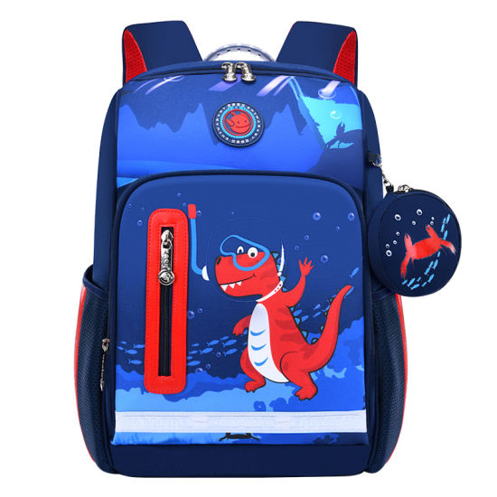Primary Cute Boys Girls Double Shoulder Children Kids School Cartoon Schoolbag Satchel Pack Backpack Bag (CY3748)