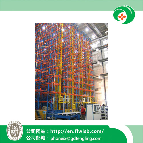 Automatic Storage and Retrieval System Rack for Warehouse with Ce pictures & photos
