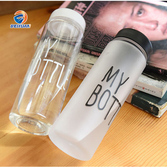 Customized Logo Bottle Frosted Round Plastic Water Bottle with Plastic Cap