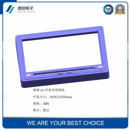 Latest Style Car GPS Navigation Housing / Shell for Chery Auto
