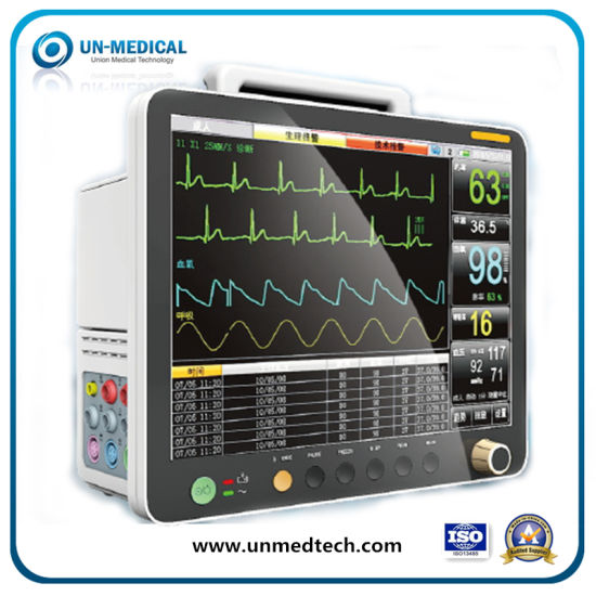 New 7 Inch Patient Monitor for Ambulance pictures & photos