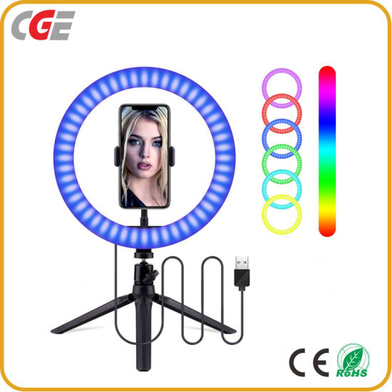 Colorful LED Ring Light Live Mobile Phone Clip 10 Inch LED Ring Light with Stand