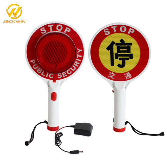 ABS LED Flash Light Handheld Roadway Safety Stop Traffic Warning Sign Light pictures & photos