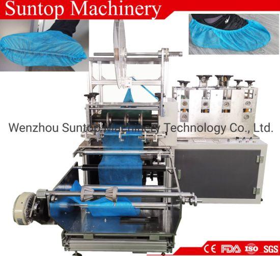 Antislip Shoe Cover Making Machine with Edge Folding