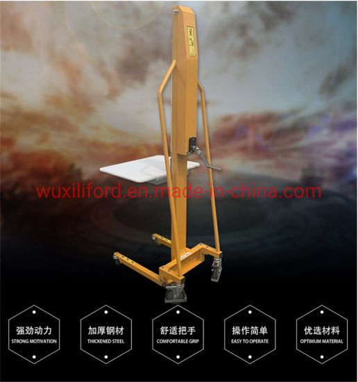 200kg Capacity, 1500mm Lift Height Manual Work Positioner M200