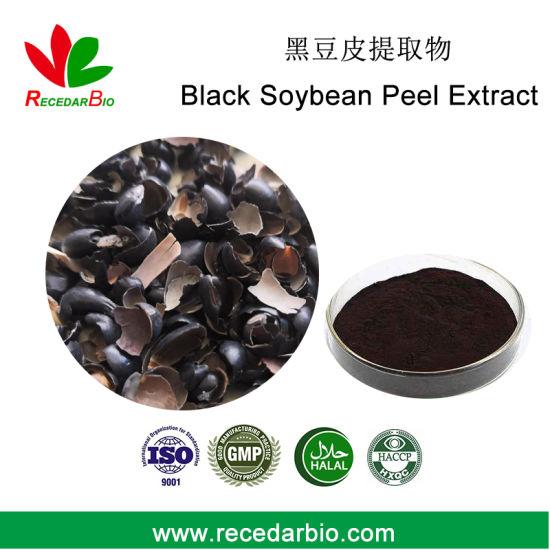 Anthocyanidins 1-25% HPLC UV 10: 1 Powder Black Soybean Peel Extract