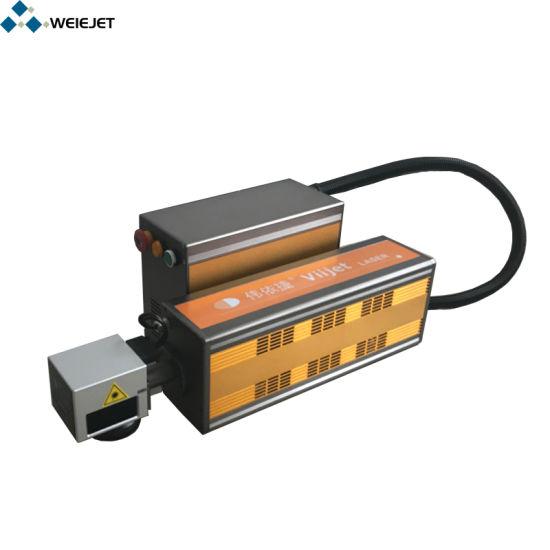 10W/30W/50W/70W Online Laser Machine 30W High Speed CO2 Laser Marking Machine/High Speed Laser Engraving Machine for PVC Pipe/Plastic Bottle/Glasses/Wood