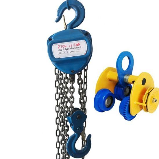 Chain Block 3 Ton Price in Pakistan