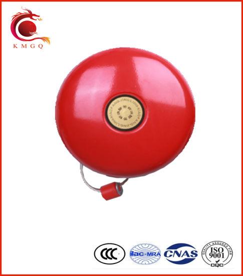 Addressable Alarm Bell/Fire Alarm Sounder
