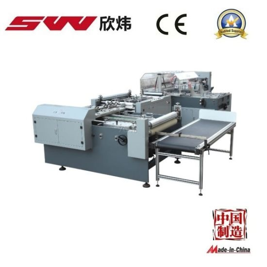 Hardcover Machine (QFM-460A)