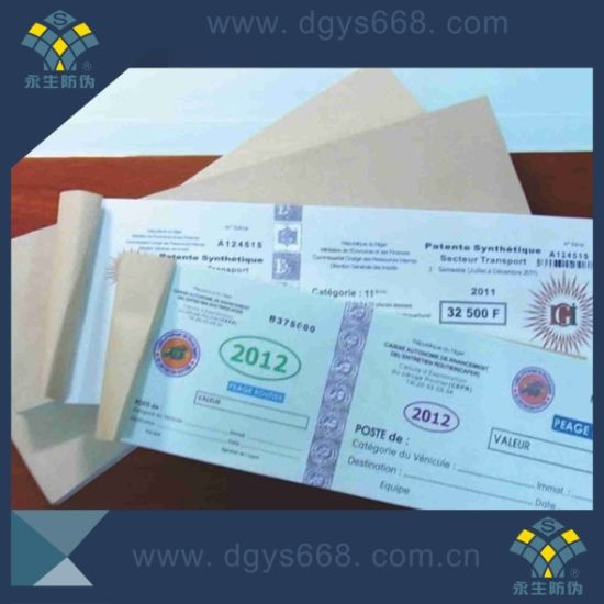 Hologram Hot Stamped Anti-Fake Security Printing Tickets