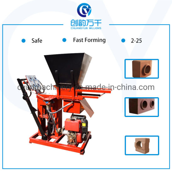 Cy2-25 Semi Automatic Clay Brick and Block Machine for Sale Clay Brick Making Machine Prices