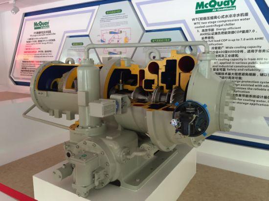 China Daikin Technology Mcquay Water Chiller Compressor - China