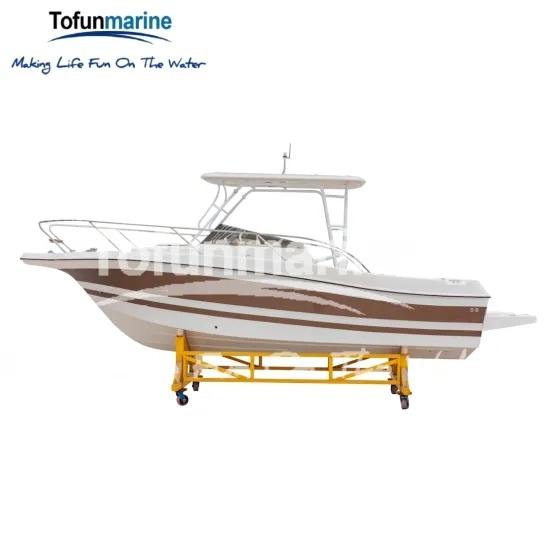 25feet / 7.62m Fishing Boat/Fiberglass Boat/Cabin Boat
