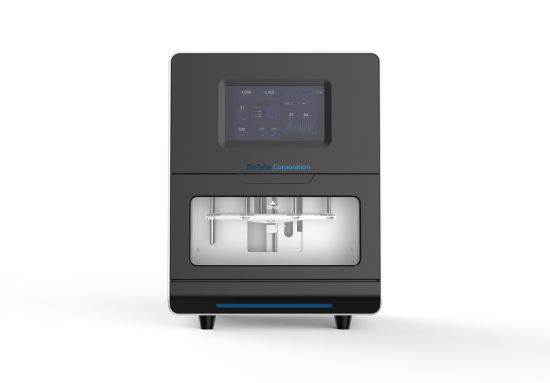 Bioteke Au1001s Small Automatic Nucleic Acid DNA Rna Extraction Purification Equipment for Biological Cabinet