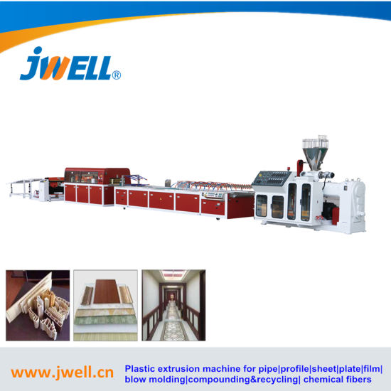 Plastic PVC Ceiling Wall Panel Profile Extruding|Extruder|Extrusion Making Machine
