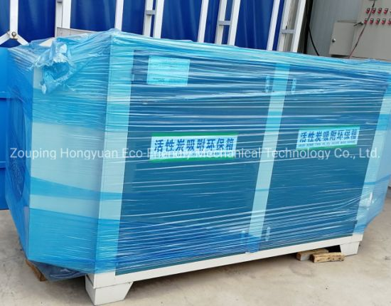 Activated Carbon Environmental Protection Box for Waste Gas and Oversprayed Paints
