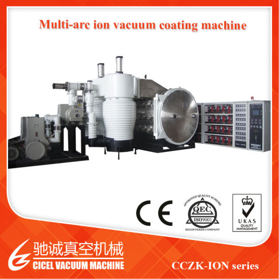 Stainless Steel Plate Big Size Multi Arc Ion PVD Vacuum Coating Machine for Sanitary Ware colorful Decorative Coating pictures & photos