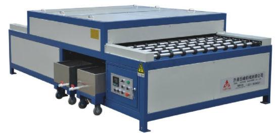 Horizontal Temper Glass Washing and Drying Machine