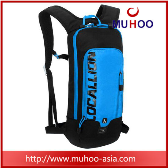 d7ad178969 6L Waterproof Cycling Sports Bag Bicycle Hydration Backpack pictures    photos