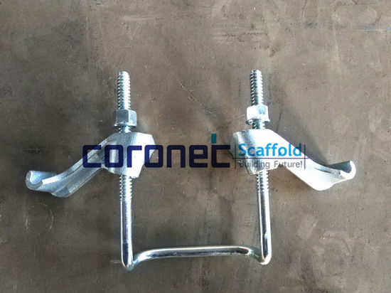 Certified Building Material/Construction High Quality H20 Beam Coupler (CSH20C)