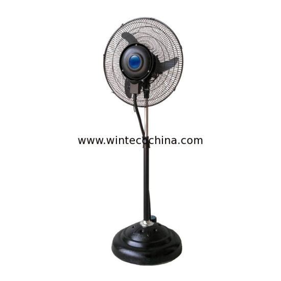 [Hot Item] 18 Inch Centrifugal Misting Cooling Fan Mist Air Cooler