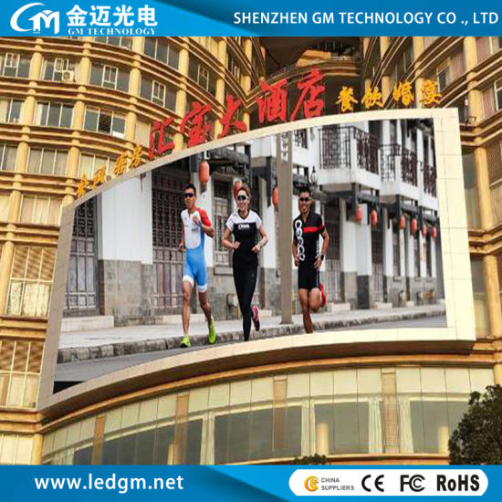 Outdoor Digital Comercial Advertising P8mm LED Video Wall