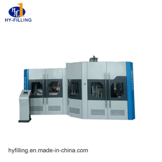 Low Speed Blow Moulding Machine pictures & photos