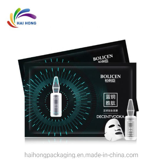 Custom High Quality Label Size Facial Mask Packagimg Bag pictures & photos