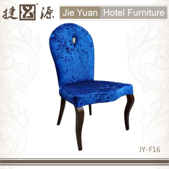 Traditional Dining Room Furniture Metal Chair (JY-F16)