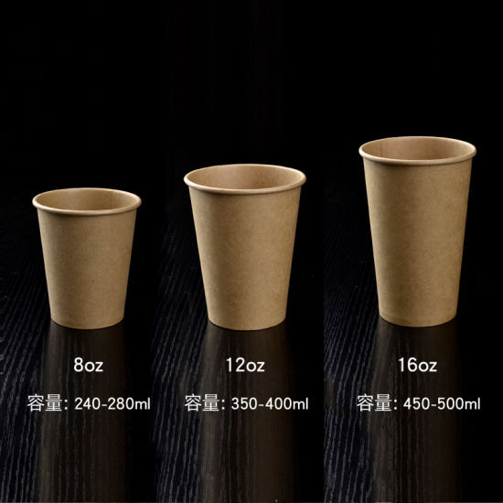 Disposable Kraft Doubl Wall Paper Coffee Cup pictures & photos