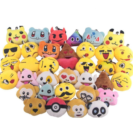 36 Pack Mini Keychain Decorations Mini Emoji Plush Toy pictures & photos