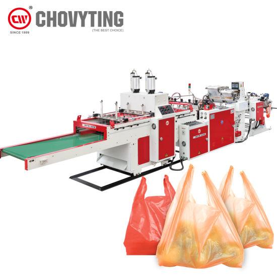 High Speed PE LDPE HDPE Biodegradable Carry Shopping Garbage T Shirt Vest Bag Making Machine