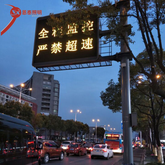 Customized New Solar Powered Planar Array Self-Luminated Huge Traffic Sign