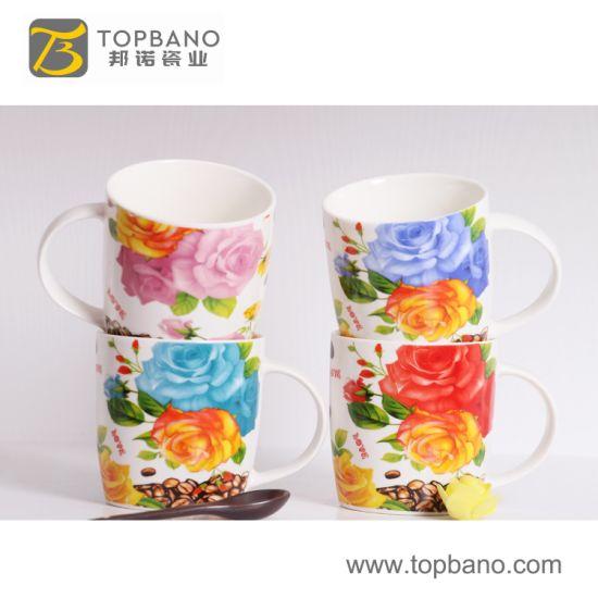 Wholesale Customized Coffee Mug Logo Sublimation Ceramic Mug From China