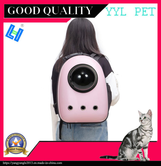 Space Pet Bag for Cats and Dogs