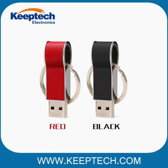 Hot Sale Leather USB Flash Drive 8GB 16GB 32GB 128GB with Key Ring