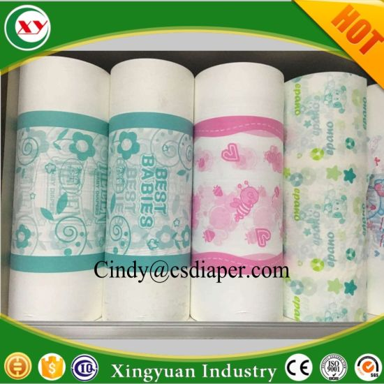 Breathable Plastic PE Backsheet for Disposable Pamapers Baby Diaper