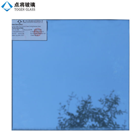 China HS 4mm-12mm Clear/ Colored Toughened Glass - China Building ...