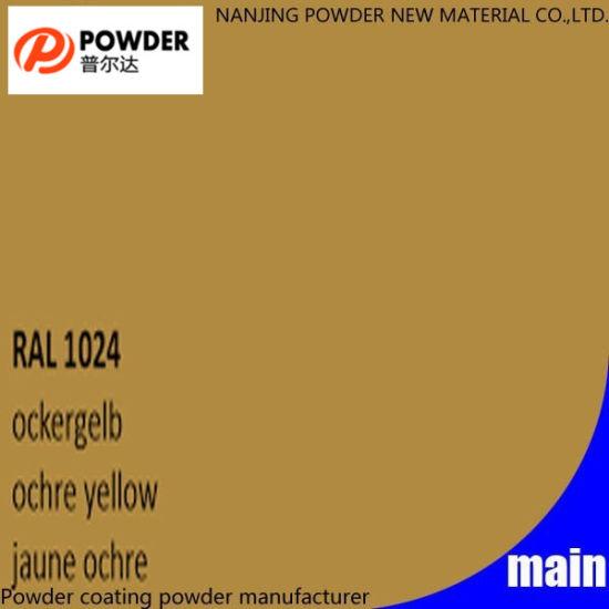 China Ral 1024 Color Chart Powder For Powder Coating China