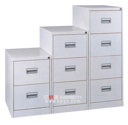 China Dg 22 Office File Metal Cabinet Mini